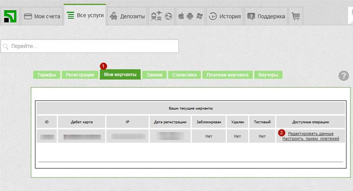 Битрикс приват24 редирект с одного домена на другой битрикс